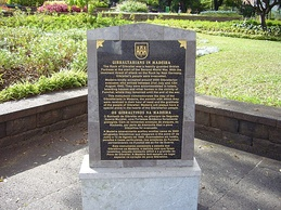 Monument to remember the Gibraltarian evacuees in Madeira