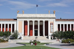 The National Archaeological Museum in central Athens
