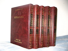A modern translation of Rashi's commentary on the Chumash, published by Artscroll