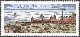 Russia 2012 postage stamp showing Fort Ross