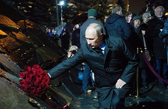 Putin opens Wall of Grief monument to victims of Stalinist repression, 30 October 2017