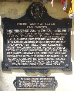 "Where ""Ang Kalayaan"" was Printed marker of the revolutionary publication of the Katipunan in San Nicolas, Manila was damaged because of the war. The original site was destroyed. Note the damaged part of the marker."