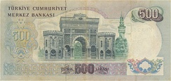 The arched monumental gate of Istanbul University on the reverse of the 500 lira banknote (1971–1984)