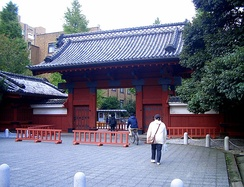 Akamon gate at the University of Tokyo