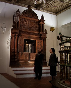 The ark and bima of the Kadavumbagam Synagogue are now displayed in the Israel Museum in Jerusalem