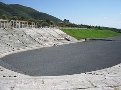 The ancient Stadion.