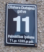 House number in Dzhokhar Dudaev avenue in Riga, Latvia.