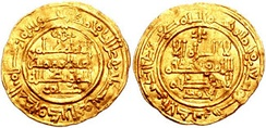 Gold dinar minted in Córdoba during the reign of Hisham II