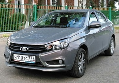Lada Vesta went into production in 2015