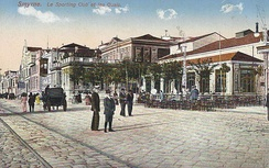 Smyrna under Ottoman rule in 1900