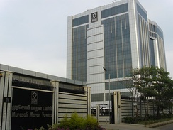 Headquarters of Sun Network, India's largest private TV broadcaster
