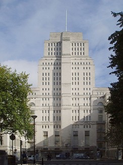 Senate House (University of London) was built on donation from Rockefeller Foundation in 1926 and foundation stone laid by King George V in 1933. It is the headquarters of the University of London since 1937.