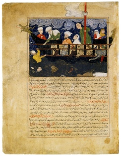 "Miniature from Hafiz-i Abru's Majma al-tawarikh. ""Noah's Ark"" Iran (Afghanistan), Herat; Timur's son Shah Rukh (1405-1447) ordered the historian Hafiz-i Abru to write a continuation of Rashid al-Din's famous history of the world, Jami al-tawarikh. Like the Il-Khanids, the Timurids were concerned with legitimizing their right to rule, and Hafiz-i Abru's ""A Collection of Histories"" covers a period that included the time of Shah Rukh himself."