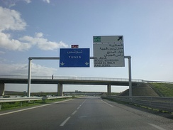 A4 motorway connecting Bizerte and Tunis