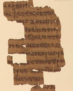 Fragment of a fourth-century text of the apocryphal Dialogue of the Savior, in which Mary Magdalene is a central figure[105]