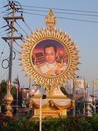 City decoration in observance of King Bhumibol's birthday in Phitsanulok, Thailand