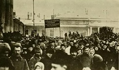 Protests in the street of Petrograd
