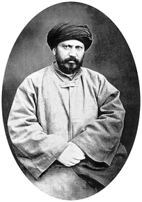 Sayyid Jamal-al-Din Afghani advocated Islamic unity in the face of an increasingly stronger Christian Europe.