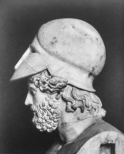 Profile view of an ancient Greek bust of Themistocles