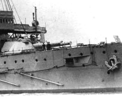 Forward guns of HMS Queen