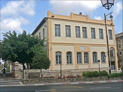 Haviv School, the first all-Hebrew elementary school
