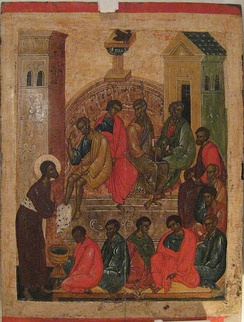 An Orthodox icon of Christ washing the feet of the Apostles (16th century, Pskov school of iconography)