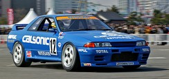 The CALSONIC R32 GT-R from the Group A series