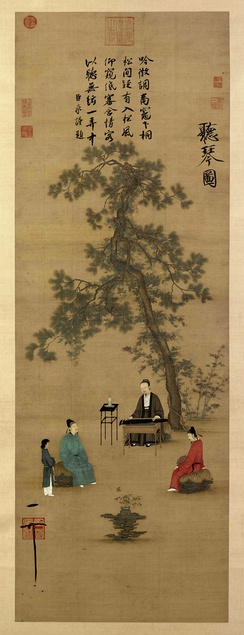 "The painting ""Ting Qin Tu"" (Listening to the Qin), by the Song emperor Huizong (1082–1135)"