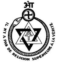Symbol of Theosophical Society incorporated the Swastika, Star of David, Ankh, Aum and Ouroboros symbols