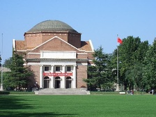 Beijing's Tsinghua University, one of the top-ranked universities in China[440]