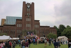The University of Tokyo is an institution of higher learning in Tokyo, Japan.