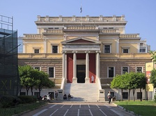 The Old Parliament House, Athens