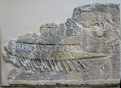 Assyrian warship, a bireme with pointed bow circa 700 BC