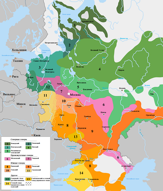 Russian dialects in 1915 Northern dialects   1. Arkhangelsk dialect   2. Olonets dialect   3. Novgorod dialect   4. Viatka dialect   5. Vladimir dialect Central dialects   6. Moscow dialect   7. Tver dialect Southern dialects   8. Orel (Don) dialect   9. Ryazan dialect   10. Tula dialect   11. Smolensk dialect Other   12. Northern Russian dialect with Belarusian influences   13. Sloboda and Steppe dialects of Ukrainian   14. Steppe dialect of Ukrainian with Russian influences