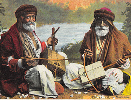 Musicians in Jerusalem, late 19th century