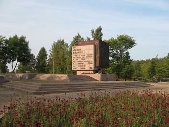 Мемориал «Невский пятачок»