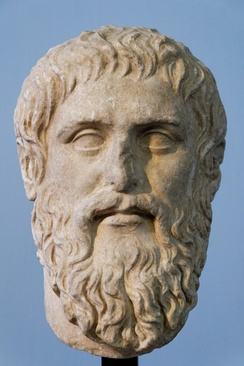 Roman copy of a portrait bust of Plato by Silanion for the Academia in Athens (c. 370 BC)