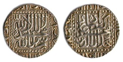 Silver coin of the Mughal Emperor Akbar, inscribed with the Shahadah