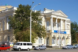 Rostov Regional Academic Theater of the Youth