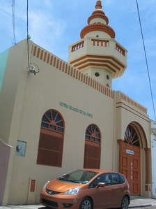 Islamic Center at Ponce: numerous religious faiths are practiced in the city