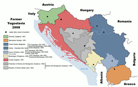 State entities on the former territory of Yugoslavia, 2008