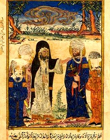 The Investiture of Ali at Ghadir Khumm, an illustration from Al-Biruni's Chronology of Ancient Nations