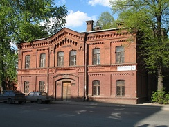 Leningrad Special Psychiatric Hospital of Prison Type of the USSR Ministry of Internal Affairs was a psychiatric institution used by the Soviet authorities to suppress dissent.