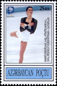 Stamps of Azerbaijan, 1995-297.jpg