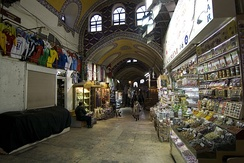 Grand Bazaar, Istanbul (interior). Established in 1455, it is thought to be the oldest continuously operating covered market