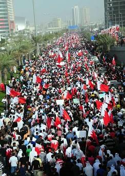 Восстание в Бахрейне