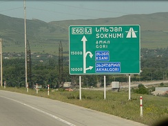A green directional sign on the ს 1 motorway denoting it as such