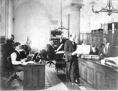 North Carolina State Treasurers Office in State Capitol, c.1890s
