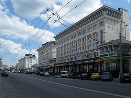 Soborna Street in Rivne.jpg