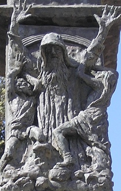 Depiction of Moses on the Knesset Menorah raising his arms during the battle against the Amalekites